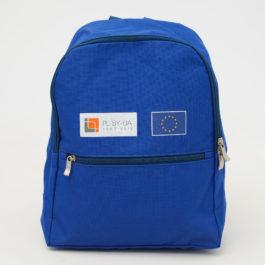 Рюкзак | Р408 | Образец