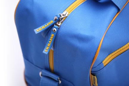 Сумка через плечё | С380 | «Ukraine» Жёлто синий
