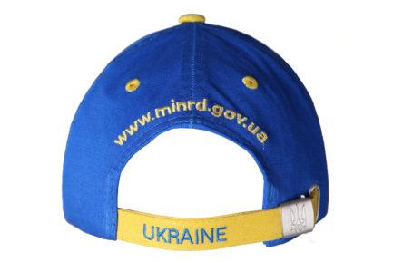 Бейсболка | «Міністерство доходів і зборів України» | Образец | На заказ